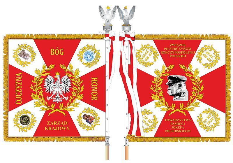 Sztandar Zarządu Krajowego ZPRP